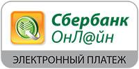 Сбербанк Online